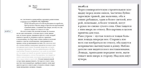 text_kafka